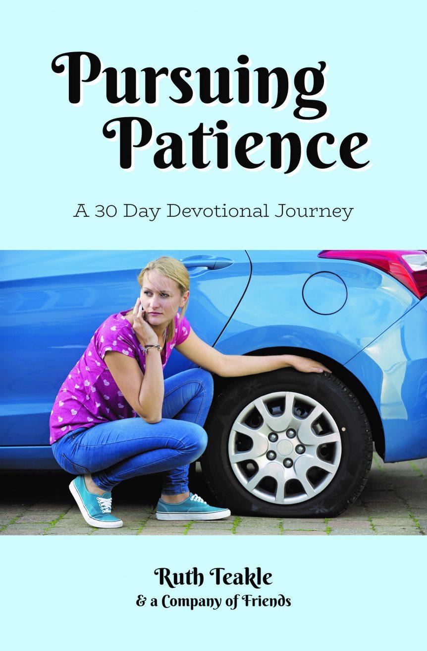 Pursuin Patience Cover